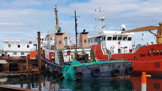 Inter-Island Cargo Ship Spares